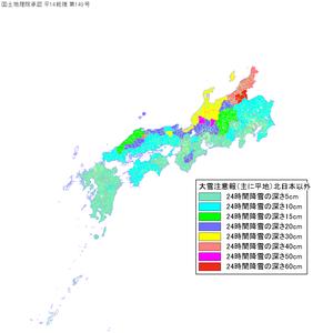 大雪注意報基準値(平野部・北日本以外)