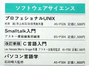 Book_smalltalk_ascii