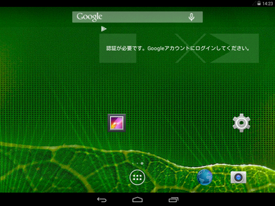 Android x86 4.4