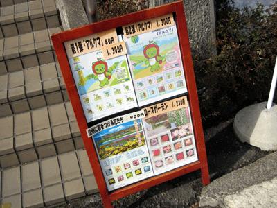 アルクマ切手シート