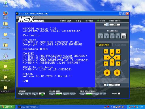 MSXPLAYer で HI-TECH-C V3.10 を使う
