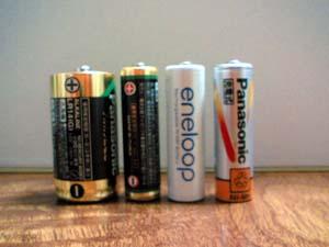 Battery_1127